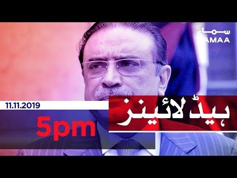 Samaa Headlines - 5PM - 11 November 2019
