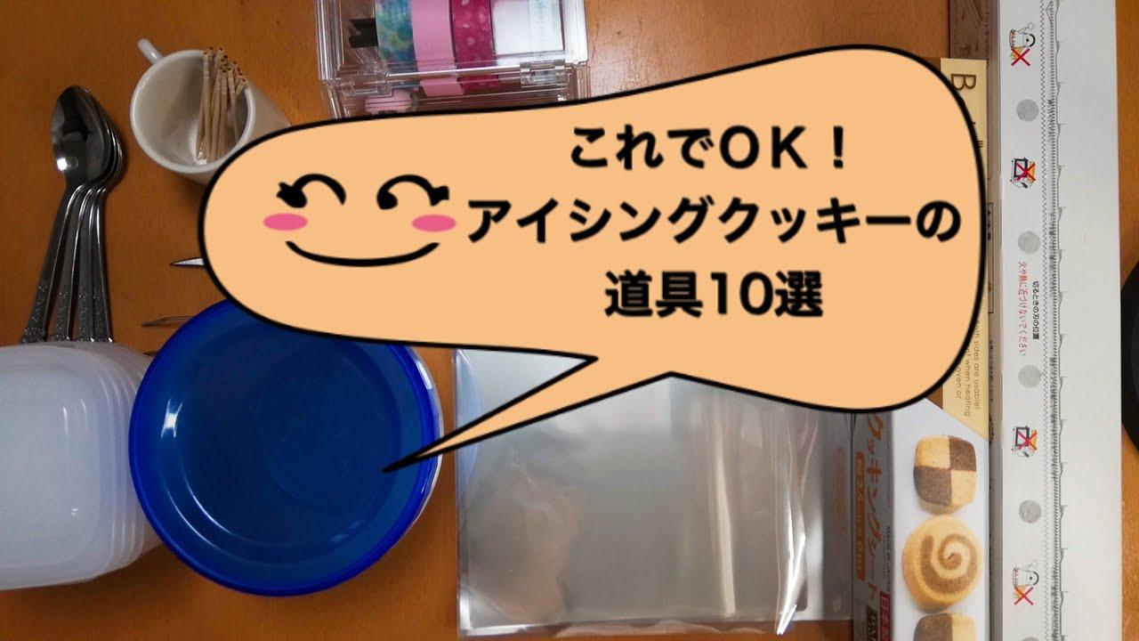 たぬき ハナメ ハナネコノメ /