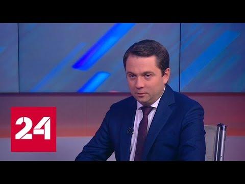 Андрей Чибис: я принял решение максимально быстро сформулировать меры, которые мы можем реализоват…