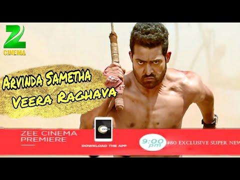 Arvinda Sametha Veera Raghava Hindi Dubbed Movie   Dubbing Complete   NTR   Pooja   Hegde  
