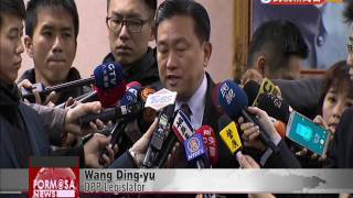 Video KMT criticizes Tsai for hypocrisy in moving to fill empty posts at Control, Examination Yu... download MP3, 3GP, MP4, WEBM, AVI, FLV November 2017