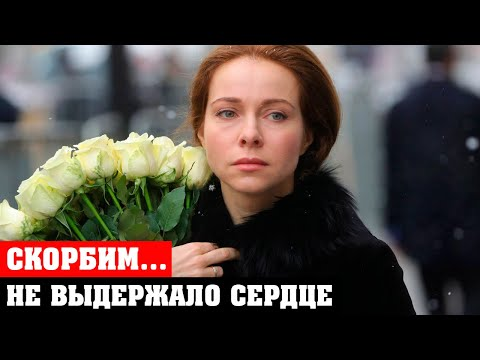 ТОЛЬКО ЧТО! ГОСПОДИ! Ушла из жизни Известная Советская и Российская Актриса | СКОРБИМ!