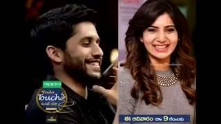 KTUC Season -3, Episode - 5 - Naga Chaitanya and Rakul Preet Singh Promo 1  - Pradeep Machiraju