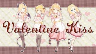 『バレンタイン・キッス』を金髪4人で歌ってみた♡