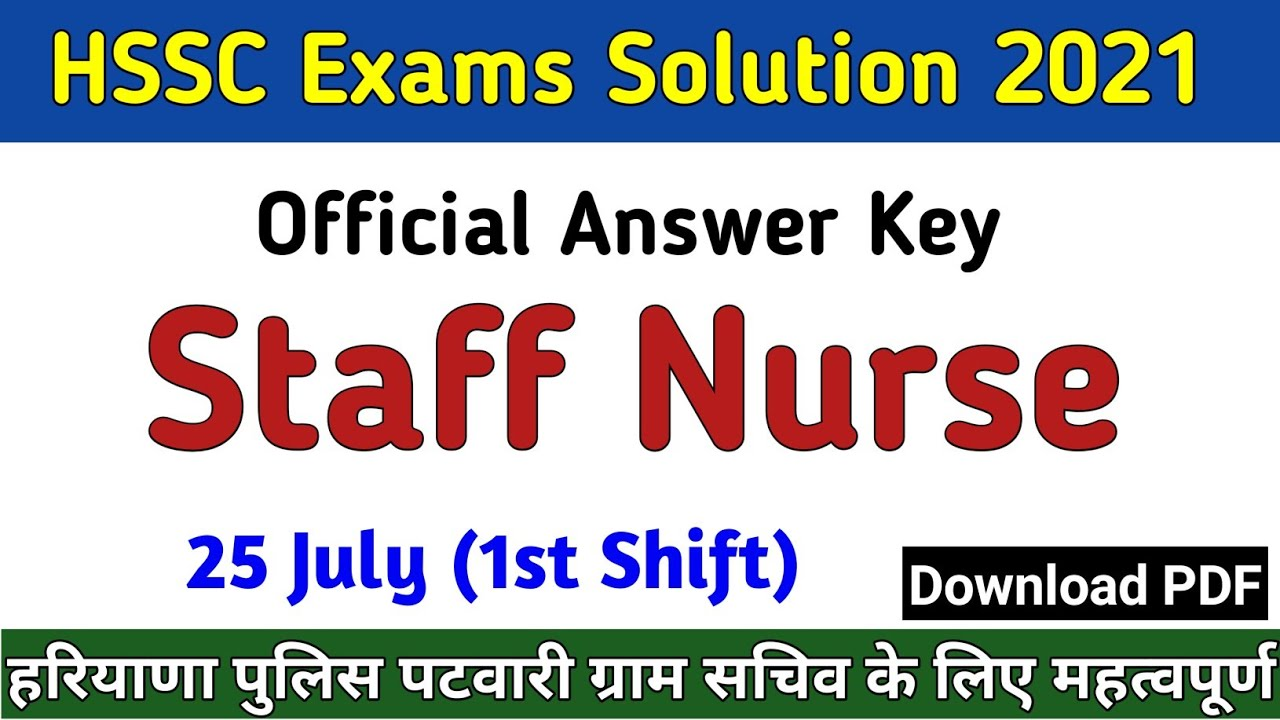 Download HSSC Staff Nurse Official Answer key