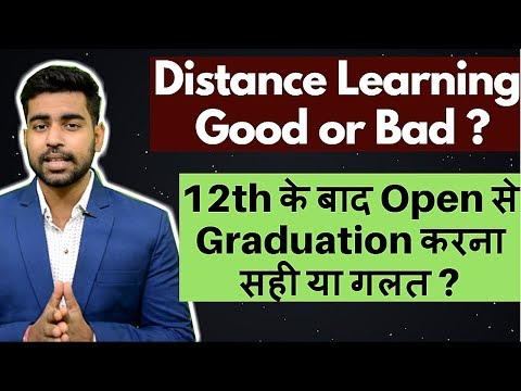 Distance Learning After 12th Good or Bad ? | IGNOU | Open University | Distance Learning | BA | BCOM