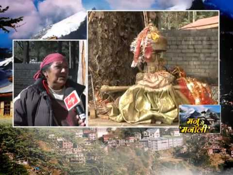 A look at the Hidimba Devi Temple in Manali