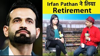 Breaking: Irfan Pathan retires from all forms of cricket | Sports Tak MyTub