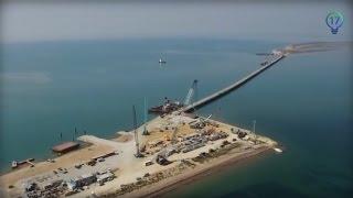Мой Крым  Керченский мост и газопровод  АНОНС