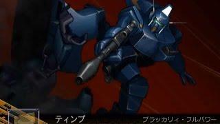 動画の概要 スーパーロボット大戦Z のそれぞれの機体の武装をまとめた動画です。 パイロット:ティンプ・シャローン 登場作品:戦闘メカザブングル ▽目次 0:00 格闘 0:24 ...