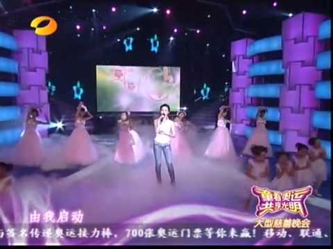 wo shi ming xing - Liu Yi Fei