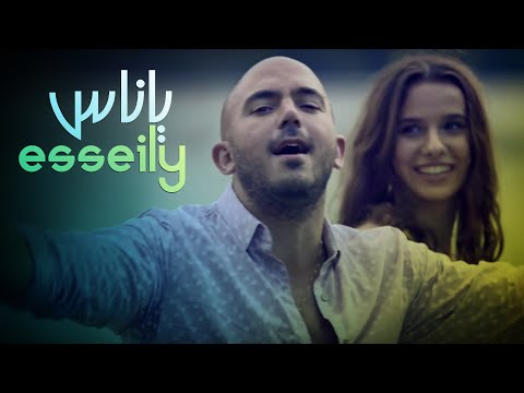 Mahmoud El Esseily - Ya Nas (EXCLUSIVE Music Video) | 2016 | (محمود العسيلي - يا ناس (حصرياً