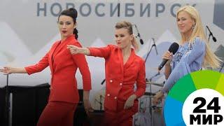 «Танцемания» охватила Новосибирск - МИР 24