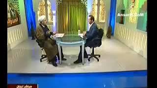 الشيخ محمد كنعان - لماذا لا تنتهي ظلامة أهل البيت عليهم أفضل الصلاة والسلام؟