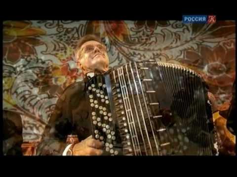 Коробейники Оркестр русских