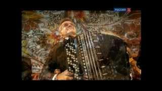 Коробейники Оркестр русских народных инструментов Korobeiniki