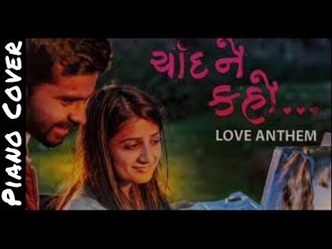 Chand Ne Kaho    Chal Jeevi Laiye    Sachin-Jigar    Piano Cover