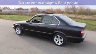 Продать авто в Украине-образец объявления. Не Продается(Если Вы хотите купить или продать авто в Украине, то наш канал поможет Вам в этом. Что бы показать Ваше..., 2016-05-20T09:17:09.000Z)