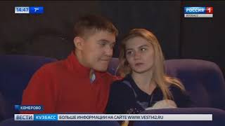 Кемеровчанин предложил вместо рекламы показывать в кинотеатрах план эвакуации