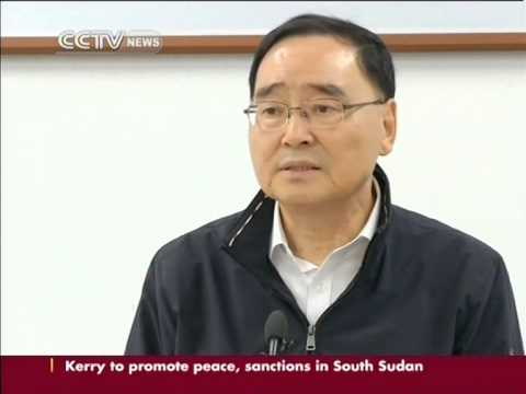 S. Korean PM meets with experts to improve search operation