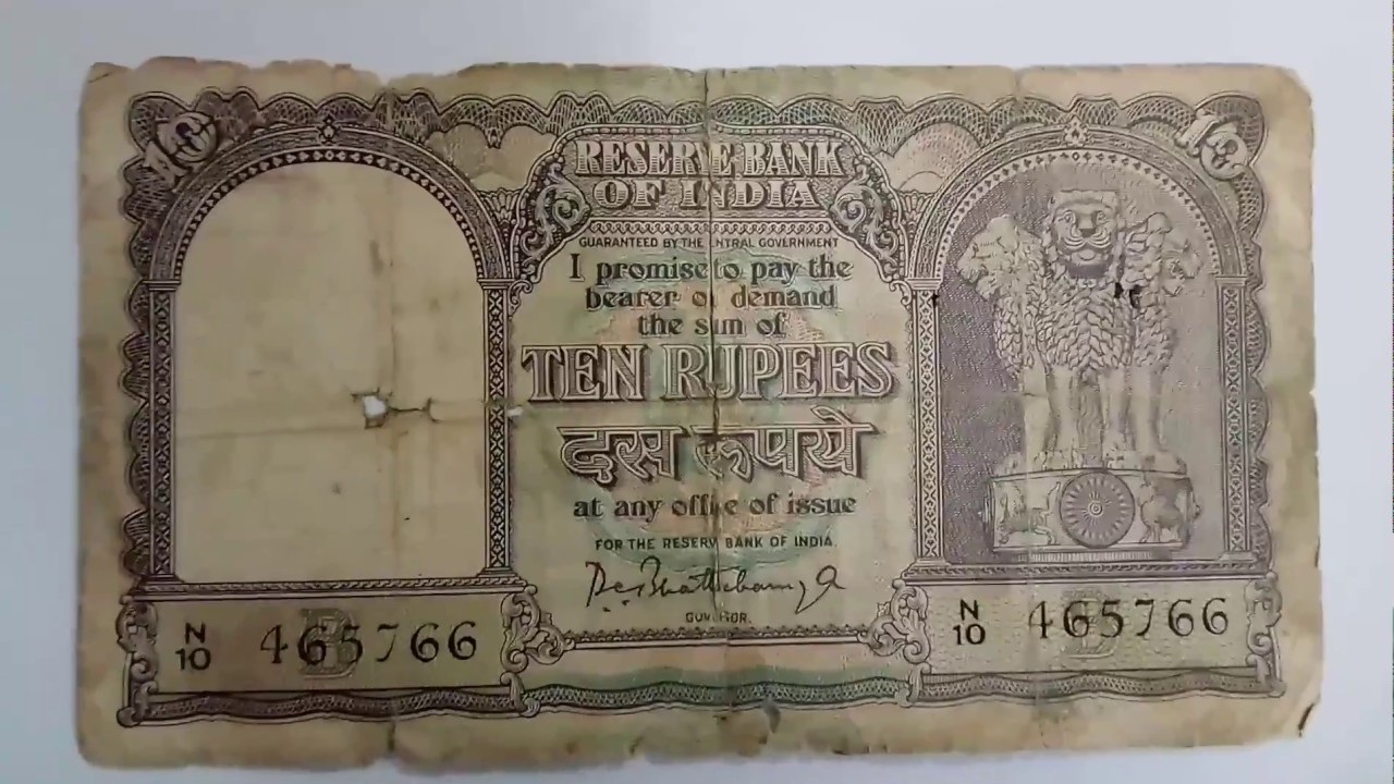 Image result for 10rs old note
