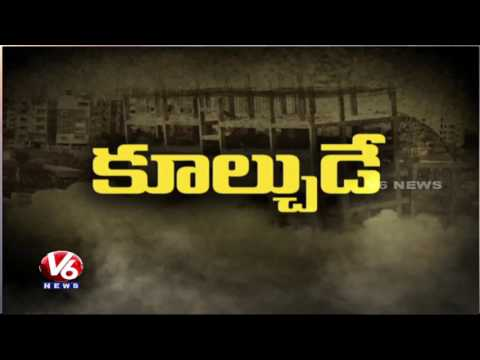 GHMC And HMDA Destroys Illegal Constructions In Hyderabad | Implosion Technology | V6 News