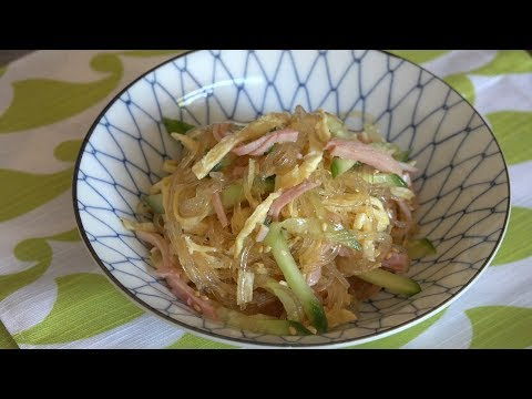 Harusame Salad - Japanese Cooking 101