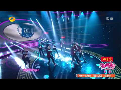 (ENG SUB) 140214 EXO Dubstep Intro (Chinese ver.)