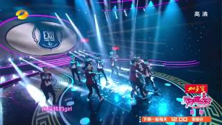 Repeat youtube video (ENG SUB) 140214 EXO Dubstep Intro (Chinese ver.)