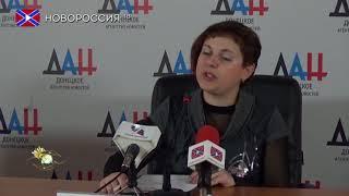 Гуманитарная программа ДНР: «Открытый республиканский  IT-конкурс библиотечный лит-game.»