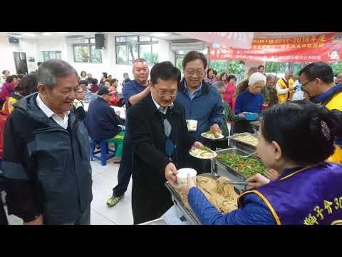 106/12/08華江社區照顧關懷據點活動影片