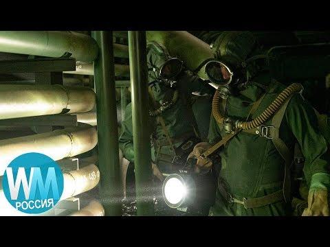 10 Лучших Моментов Сериала Чернобыль - Видео онлайн