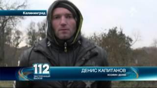 В Калининграде сотрудникам ФСКН во время штурма дома драгдилера