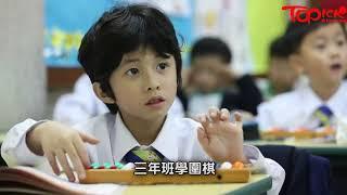 Publication Date: 2018-03-15 | Video Title: 聖若瑟英文小學校長訪問