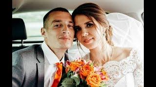 Нежная Свадьба Алексея и Елены!