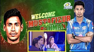 অবশেষে মুস্তাফিজকে দলে নিয়ে মুখ খুলল মুম্বাই ইন্ডিয়ান্স,মুস্তাফিজকে দলে নিয়ে একি মুম্বাই IPL news