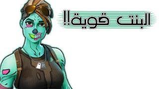 Fortnite | 20+ الزومبي تودع الموسم السابع