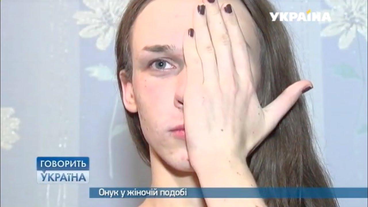 Видео где ебут мальчиков в женском фото 531-153