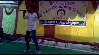 Re Mana Tu Vala Pauchu By Kumar Ashok