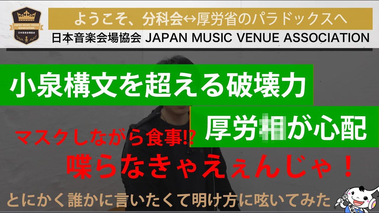 11/13 新着動画