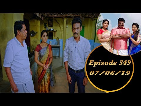 Kalyana Veedu | Tamil Serial | Episode 349 | 07/06/19 |Sun Tv |Thiru Tv