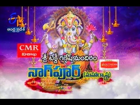 Teerthayatra - Sri Tekdi Ganesh Temple, Nagpur, Maharashtra - 24th January 2016 - తీర్థయాత్ర –