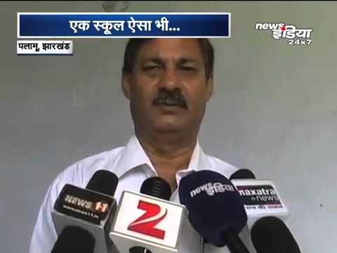 News India,Palamu,Jharkhand : - Mazboori Ka Bodhibrichh