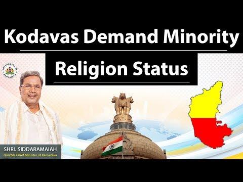 Kodavas demand for Minority Religion Status in Karnataka after Lingayats - History of the Kodavas