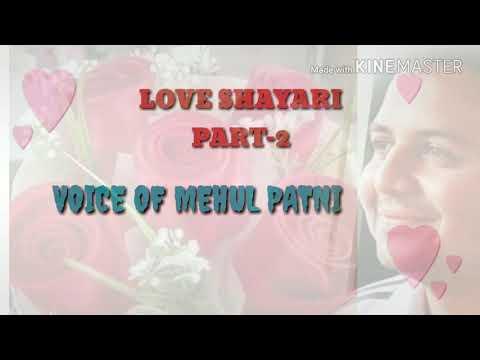 Love Shayri - VOICE OF MEHUL PATNI