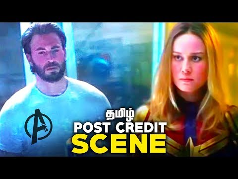 Captain Marvel POST Credit Scene - Explained in Tamil (தமிழ்)