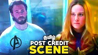 Captain Marvel POST Credit Scene - Explained in Tamil (தமிழ்)