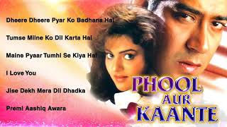Phool air kaante Hindi mp3 Songs