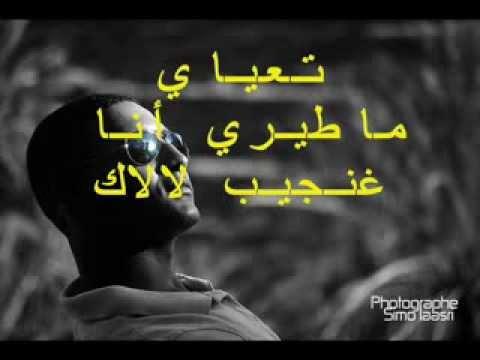 Abdel Kadiri - Bou7atia lyrics بوحاطية