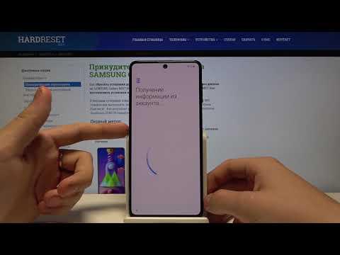 Первоначальная настройка Samsung Galaxy M51/ Как настроить Samsung Galaxy M51 после первого запуска?